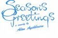 1991 - Season's Greetings